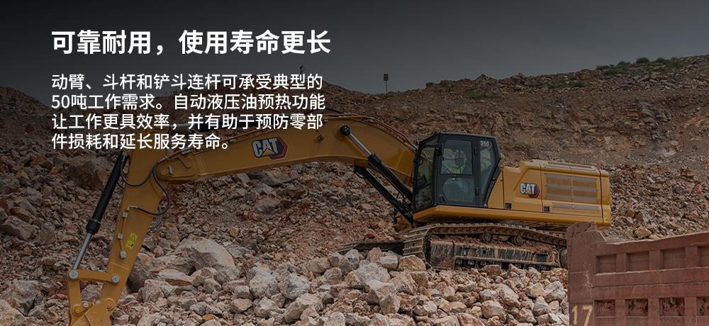 新一代CAT ® 350 液压挖掘机