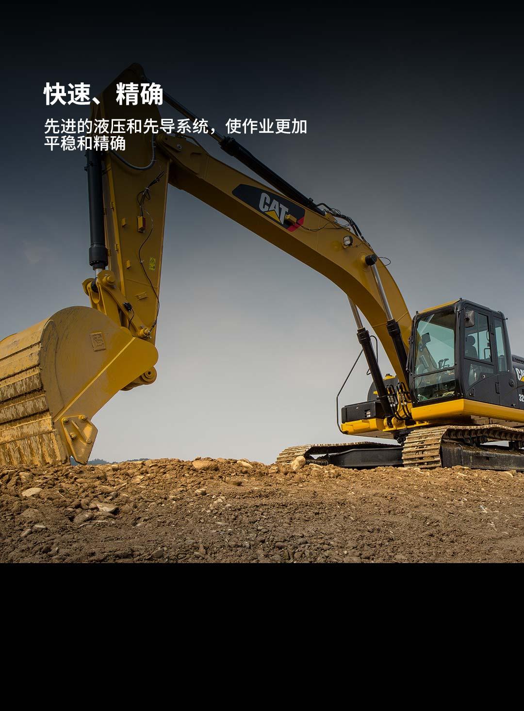 CAT®326D2 L 液压挖掘机