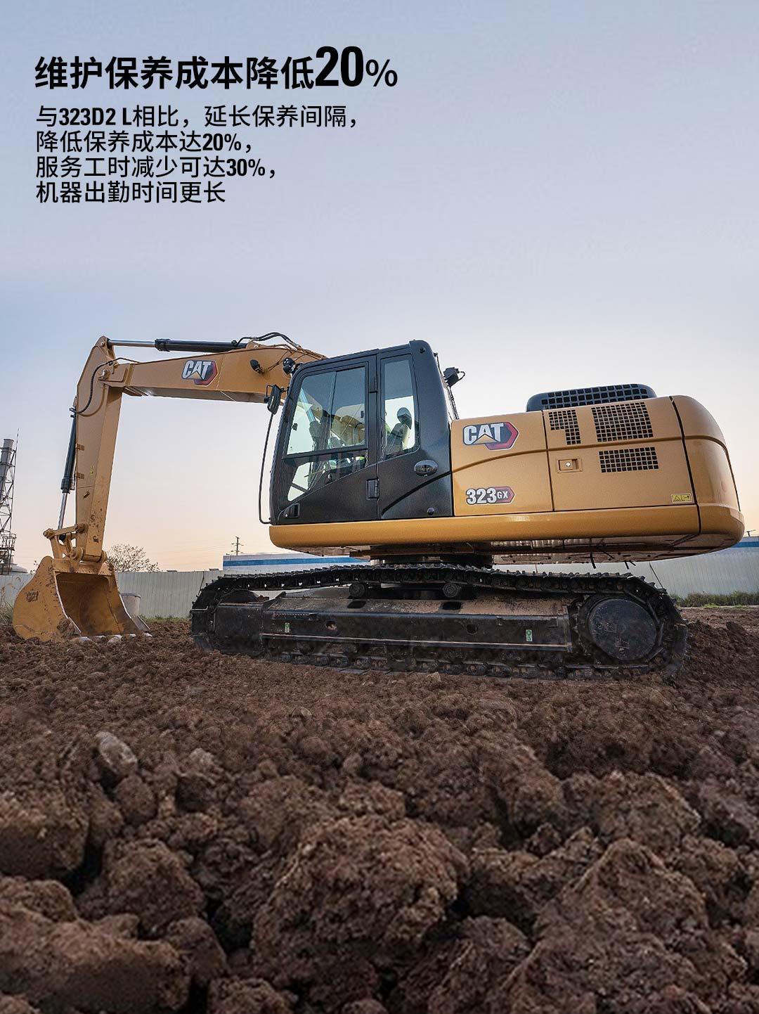 新经典CAT ® 323 GX液压挖掘机